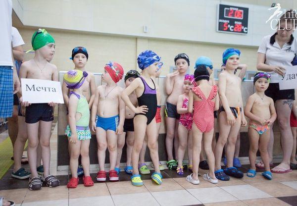 Ежегодные детские соревнования по плаванию