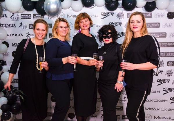 Black&White Party 2019